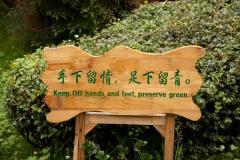 china2011-148