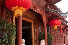 china2011-202