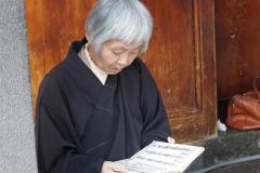 Vrouw die leest