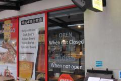 Belgian Waffle Stop in Taipei