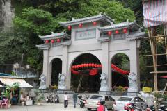Ingang van de tempel