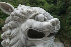 Leeuwenkop in Taroko